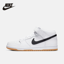Nike Sb Dunk Mid Pro ISO Men Skateboarding Shoes New Arrival  Casual Light Breathable Anti-Slippery Shoes #CD6754 original new arrival authentic nike dunk sb low pro zoom anti slippery men s skateboarding shoes sports sneakers trainers