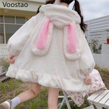 Styl japoński jesień zima kobiety słodkie ciepłe kurtki Kawaii miękkie Lambswool Ruffles uszy królika z kapturem płaszcze dziewczyny parki znosić