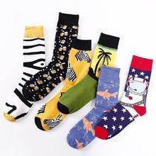 1 Pair Unisex Funny Socks Happy Cartoon Cotton Socks For Women Men Coconut Tree Cosmonaut Animal Zebra Shark Print Crew Sock