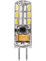 Lamp led Feron lb 420 12 v G4 2W 2700K 25858