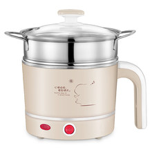 Multifungsi Listrik Wajan Stainless Steel Mie Pot Rice Cooker Dikukus Telur Pan Sup Steamer 1.2L(China)