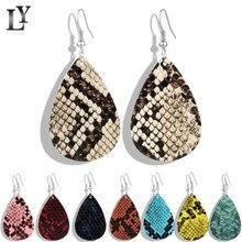 2019 Vintage PU Snake Print Geometric Women Big Dangle Drop Earrings Pendientes Fashion Jewelry Accessories Wholesale-LYD-W4