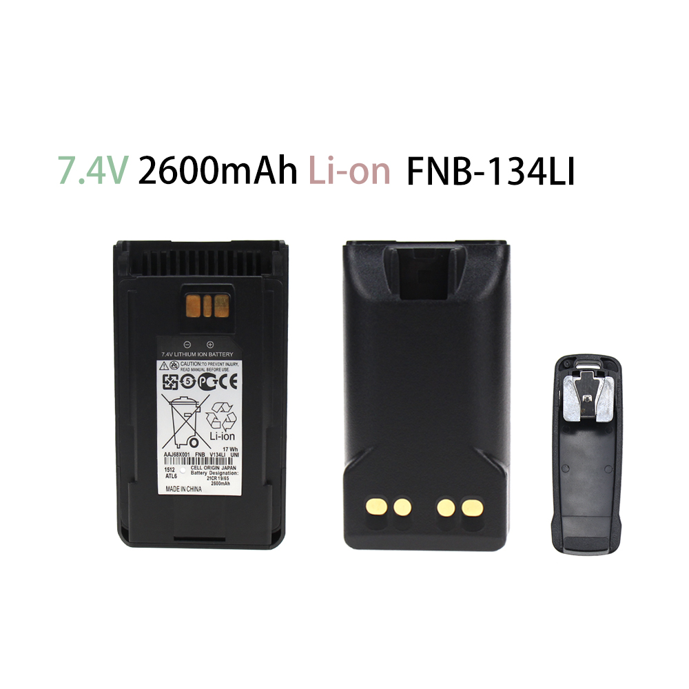 2600mAh Replacement Battery For YAESU Vertex AAJ68X001 FNB-V133Li FNB-V134Li
