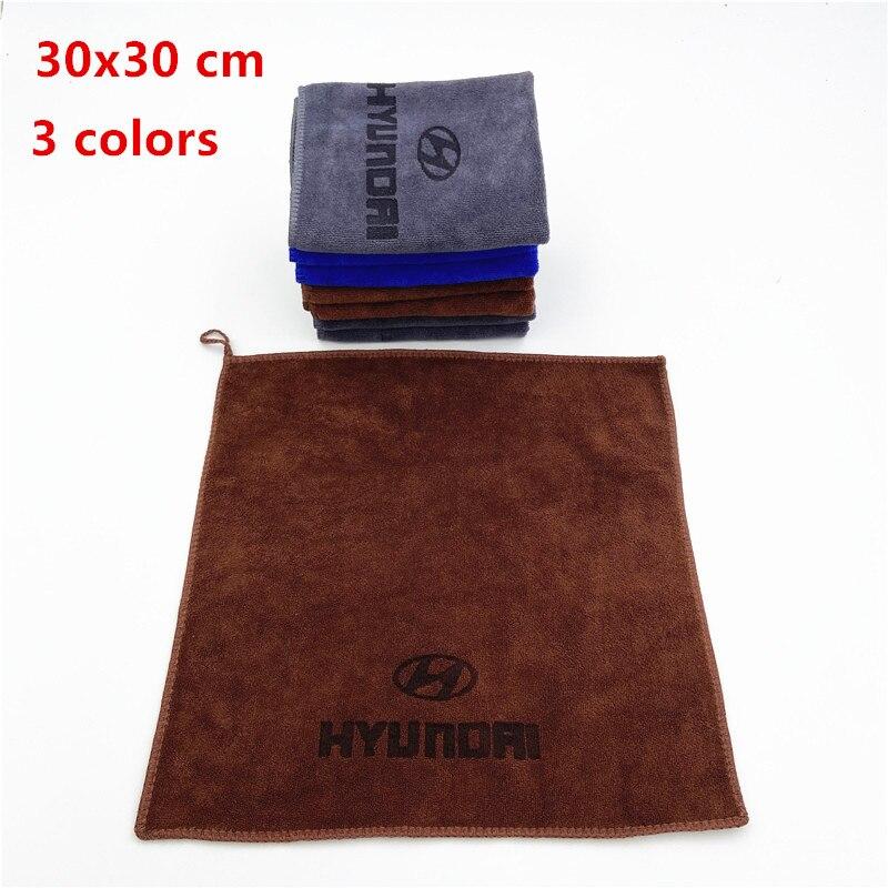 Microfiber Car logo towel Car wash clean towel For Hyundai Accent Santa fe i30 ix35 ix25 Getz Solaris Tucson Cretacar