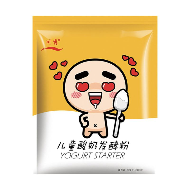 Baby Low Acid Yogurt Starter,1g-1L,1g*10 Pack ,Make Dessert At Home