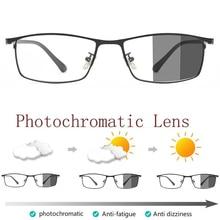 Computer Blue Light Blocking Glasses Photochromic S