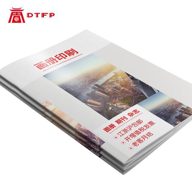 Company Brochure Magazine Catalogue Full Color Brochure Custom Printing