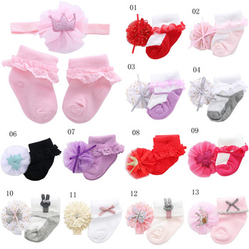 New cotton cute bow baby socks with hair band princess lace foot socks