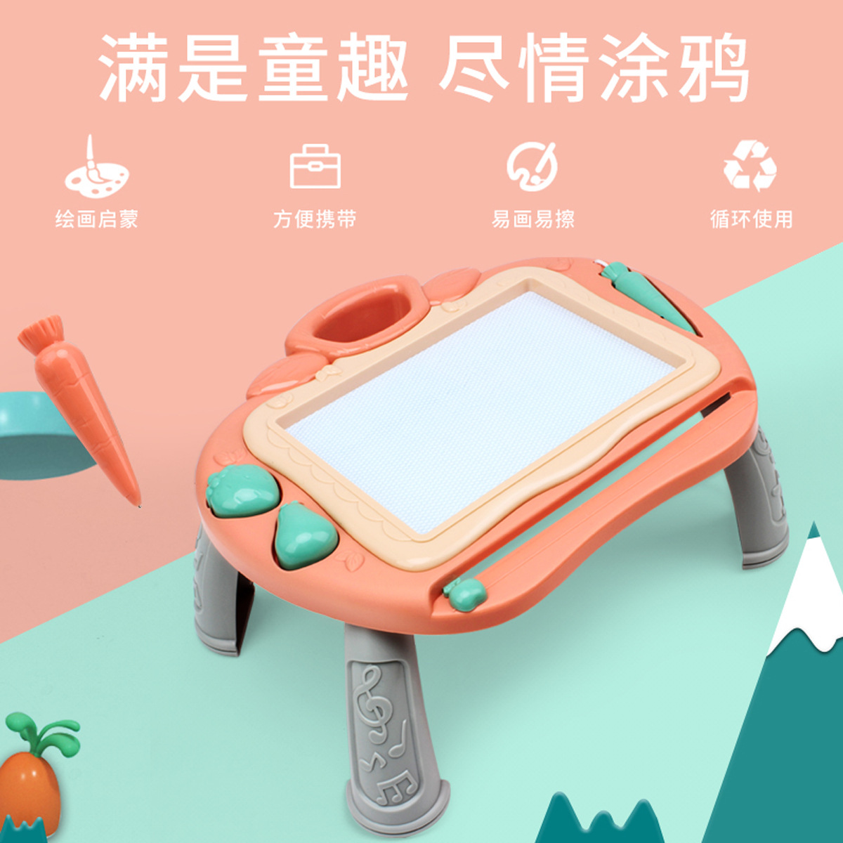 Color Magnetic Doing Homework Doodle Board Table Support Sketchpad Legs Magnetic Color Drawing Board