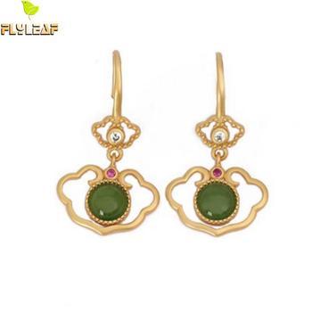 925 Sterling Silver Natural Jade Hanging Earrings For Women Luxury Handmade 18k Gold Ear Hooks Vintage Fine Jewelry Flyleaf