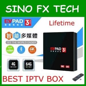 USA best iptv box EVPAD 3MAX m