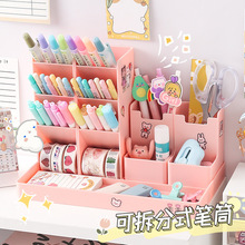 Inclined Pen Holder Ins Creative Cute Fashion Student Multifunctional Large-capacity Desktop Girl Storage Box