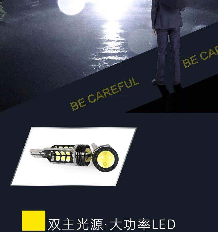 2PCS Reversing Light LED Headlight Modified 12V 5300K Back Auxiliary Light For Toyota 4RUNNER 2014-2020