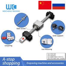 cnc parts SFU/RM1605/1604 /1610 set rolled ball screw machined+flange nut+housing dsg16h+BKBF/EKEF/FKFF12 end support+coupler