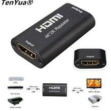 Mini 1080P 4K*2K HDMI Extender Repeater 3D HDMI Adapter Sign