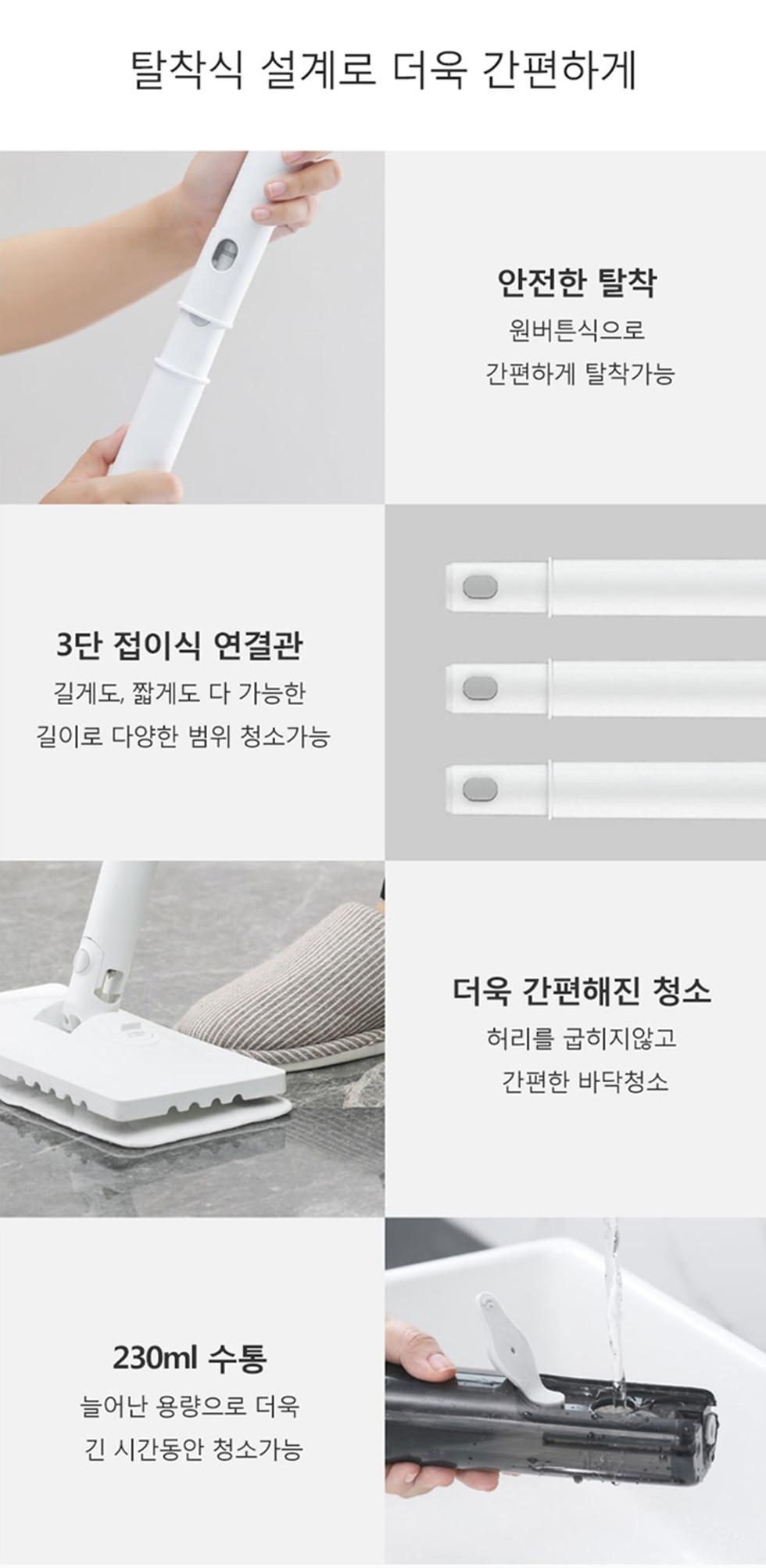 """""""600+610""""韩语详情-_02_11"""