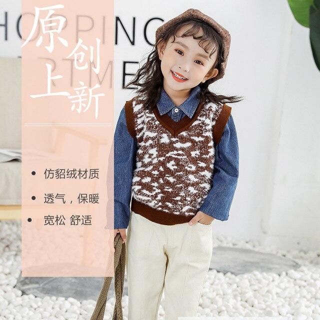 2019 Autumn Girls' Sweater Vest Casual Leopord Pattern CHILDREN'S Sweater Children Mink Cashmere Sweater
