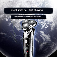 Electric Shaver Facial Electric Razor For Men  Deard Shaving Rotary Head USB Rechargeable 2in1 Grooming Whole Body Wash Trimmer цена