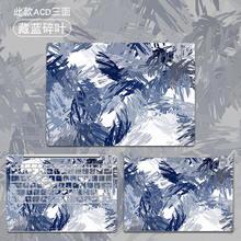 Наклейка для ноутбука xiaomi mi notebook pro 156 дюйма Виниловая