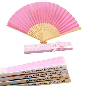 50pcs/lot Personalized Luxurious Silk Fold hand Fan in Elegant Laser-Cut Gift Box +Party Favors/wedding Gifts+printing - DISCOUNT ITEM  0 OFF All Category