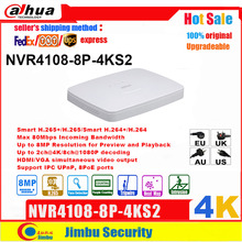 Dahua NVR 4K Enregistreur Vidéo Réseau NVR4108 8P 4KS2 8CH Intelligent 1U 8PoE port 4K & H.265 jusquà 8MP Résolution Max 80Mbps DVR