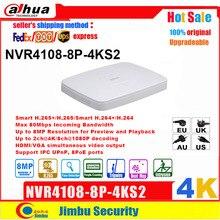 Dahua NVR 4K רשת וידאו מקליט NVR4108 8P 4KS2 8CH חכם 1U 8PoE יציאת 4K & H.265 עד 8MP רזולוציה מקסימום 80Mbps DVR