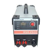1 Pc Condensator Energie-opslag Stud Lasser RSR-2500 Gelast Bolt Plaat Geïsoleerde Nail Schroef Lasser 220V 50/60 hz