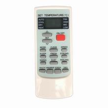 Controle remoto ar condicionado YKR H/002e uso para aux apto para YKR H/008 YKR H/009 YKR H/888
