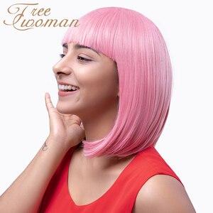 Парик FREEWOMAN с коротким Бобом, розовые синтетические парики для женщин, искусственные волосы для наращивания, 12 дюймов, фиолетовый, черный па...
