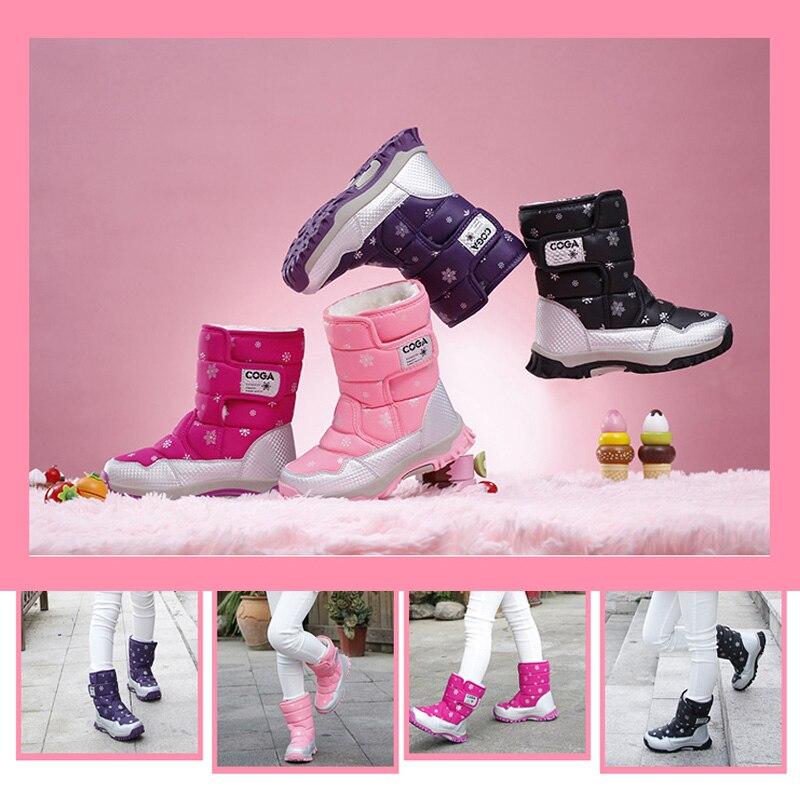 Водонепроницаемые зимние ботинки; Детская обувь для девочек; Теплые зимние ботинки; Модная плюшевая детская обувь; Студенческие кроссовки; ...