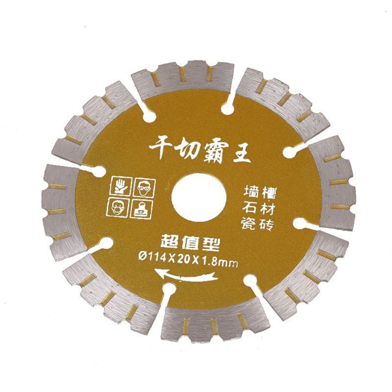 114mm Diamond Saw Blade Dry Cutting Disc For Marble Tile Concrete Quartz Stone G99A