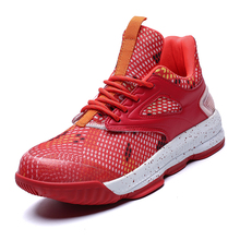 New casual couple mesh basketball shoes comfortable and brea