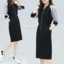 Fashion and temperament ladies dress long sleeved dress women office dress casual and business dress цена 2017