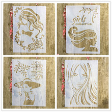 4pcs / set A4 beautiful girl stencil painting coloring embossing scrapbook album decoration template