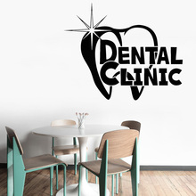 Dental Clinic Sign Wall Sticker  Decor Tooth Healthy Stomatology Stickers Teeth Vinyl Decal Dental Care Posters Wallpaper