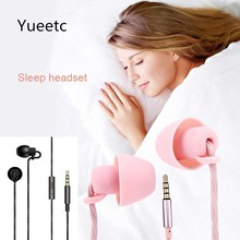 Sleep Earphones Noise cancelling Headphones Soft Silicone Earbuds 3.5mm Wired Headset For Samsung S8 Xiaomi 9 Smart Phones