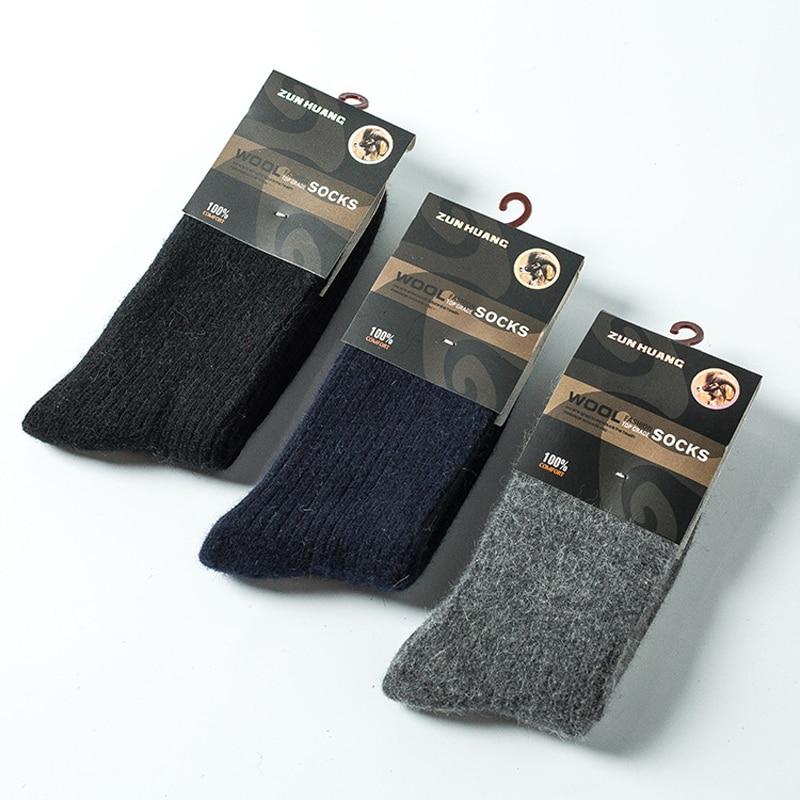 New Super Thick Merino Wool Socks For Men Brand Warm Socks Classic Business Funny Happy Winter Men Socks