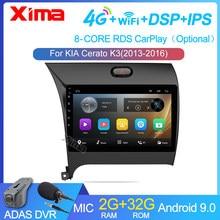 9 Polegada android 2gb ram 2din rádio do carro multimídia leitor de vídeo navegação gps dvd para kia k3 cerato forte 2013 - 2017 3 yd tuner