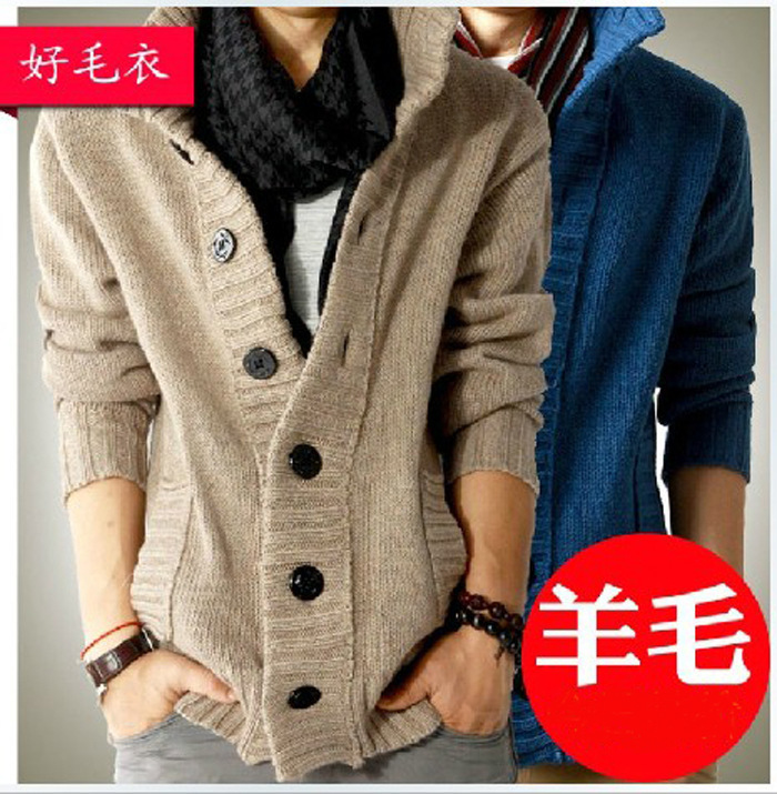 Winter Youth Popularity Trend Of Fashion Sweater Stand Collar Sweater Korean-style Cardigan Thick Sweater My3317