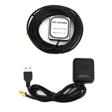 Universal GPS Antenna Navigation System Amplifier Car Signal Repeater Receiver Transmitter Vehicle Booster