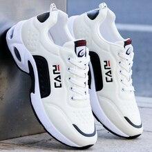 Men Wild Casual Sports Shoes Korean Air Cushion Tennis