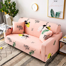 Printing Protective Modern Elastic Stretch Sofa Covers for Living Room Spandex Couch Cover Sofa Slipcovers Sectional Sofa Cover(China)