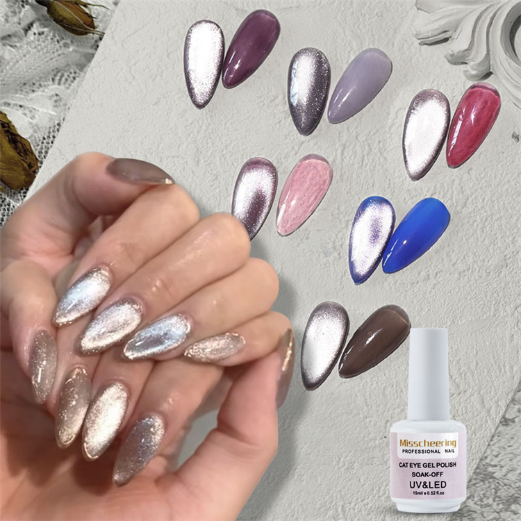 8ml/15ml Soak Off 9d Wide Cat Eyes Magnetic Gel Polish Bright Silver Uv Gel Nail Polish Enamel Lacquer Glitter Nail Art Varnish
