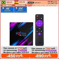 Dispositivo de TV inteligente Android 9,0 H96 Max RK3318 4GB 64GB USB3.0 1080P H.265 60fps de voz de Google asistente Youtube 4K Smart TVbox H96max 2G