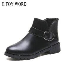 E TOY WORD Women Autumn boots Thick heel Retro Chelsea Boots Round toe Zipper Womens ankle boots Platform Low Heel Women Shoes цена в Москве и Питере