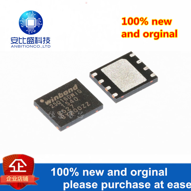 5pcs 100% New And Orginal W25Q16DWPIG Silk-screen 25Q16DWIG16mbits SOP8 In Stock
