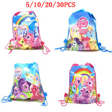 5/10/20/30PCS My Little Pony Theme Party Drawstring bag for Girls Travel Storage Package School Backpacks Birthday Party Favors
