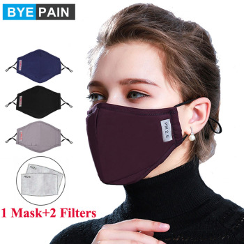 1Pcs BYEPAIN Fashion Cotton PM2.5 Black mouth Mask Activated carbon filter Windproof Mouth-muffle masks For Man Woman