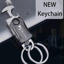 Брелок для открывания пивных бутылок мужской модный брелок ключей