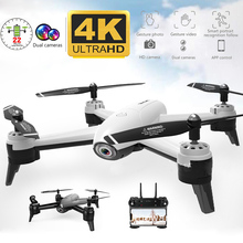 купить SG106 Wifi RC Drone 4K 1080P 720P HD Dual Camera Optical Flow Aerial Quadcopter FPV Drone Long Battery Life Toys For Kids дешево